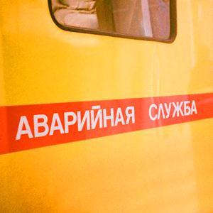 Аварийные службы Екимовичей