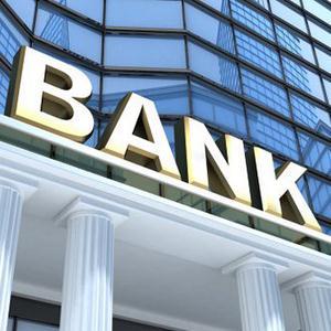 Банки Екимовичей