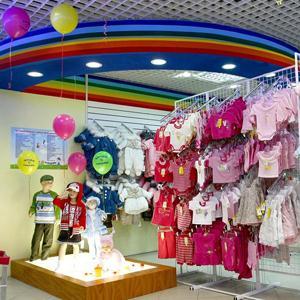 Детские магазины Екимовичей