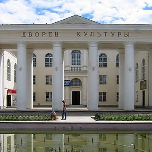 Дворцы и дома культуры Екимовичей