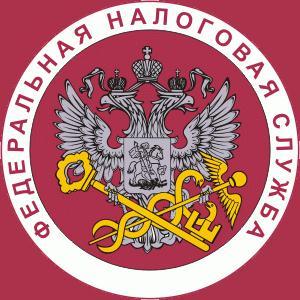 Налоговые инспекции, службы Екимовичей