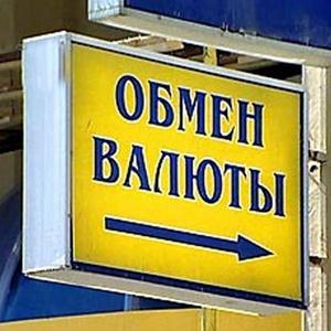 Обмен валют Екимовичей