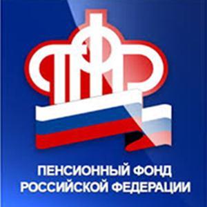 Пенсионные фонды Екимовичей