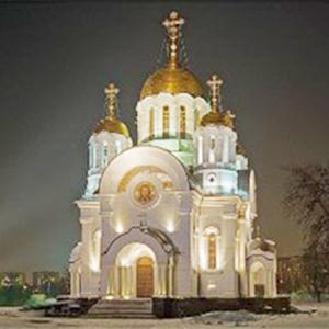 Религиозные учреждения Екимовичей