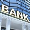 Банки в Екимовичах