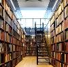 Библиотеки в Екимовичах