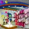 Детские магазины в Екимовичах