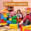 Детские сады в Екимовичах