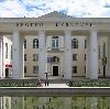 Дворцы и дома культуры в Екимовичах