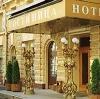 Гостиницы в Екимовичах