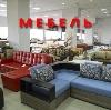 Магазины мебели в Екимовичах
