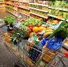 Магазины продуктов в Екимовичах