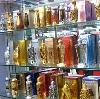 Парфюмерные магазины в Екимовичах