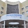 Поликлиники в Екимовичах