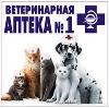 Ветеринарные аптеки в Екимовичах