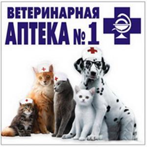 Ветеринарные аптеки Екимовичей