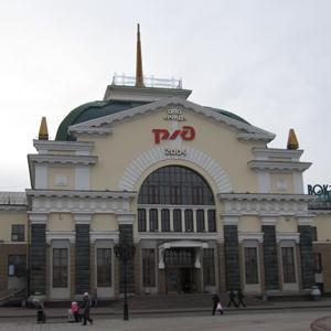 Железнодорожные вокзалы Екимовичей